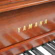 2000 Yamaha M500 Georgian console - Upright - Console Pianos