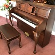 2003 Yamaha M500 Chippendale - Upright - Console Pianos