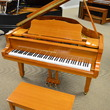 1985 Young Chang G157 baby grand, TEAK! - Grand Pianos
