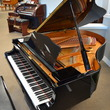 2004 Yamaha C2 conservatory grand with player system - Grand Pianos