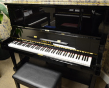 Yamaha UX-3 Professional Upright Piano
