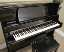 Kawai US5X Professional Upright Piano