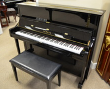 Yamaha U1 Professional Upright