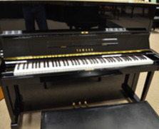 Yamaha U1E professional upright